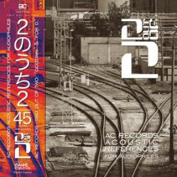 """Czerwinski, Adam /Debski, Krzesimir /Niedziela, Wojciech  -Two Out Of Two (12"""") -Classic Jazz inludes quartet free jazz version of old Polish church song plus a solo piano piece"""