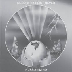 Oneohtrix Point Never - Russian Mind (LP) - Metallic Silver vinyl in a limited run of 2000. Originally released on various bedroom labels before being collected as Rifts in 2012, these crucial chapters in Oneohtrix Point Never's origin story are brought back in limited editions. (RSD352)
