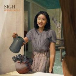 """Sigh - Heir To Despair (LP) The 11th studio album by Sigh. While the previous album """"Graveward"""" (2015) was rather symphonic orchestral stuff, """"Heir to Despair"""" turned out to be a heavy, psychedelic and exotic album. (RSD379)"""