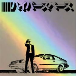 Beck - Hyperspace 2020 (LP) - Deluxe press of Hyperspace, featuring a holographic etching, exclusive cover. With new 24-page booklet and two additional songs, `Dark Places (Soundscape) and `I Am The Cosmos (42420)', plus some new mixes. (RSD213)
